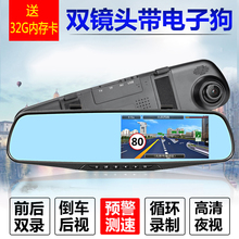 Car Tachograph Q28 intelligent rear-view mirror dual-lens electronic dog