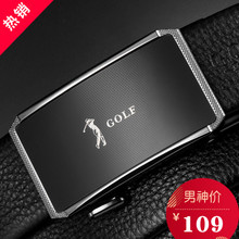 golf belt men's leather automatic buckle youth belt young men's belt Korean wild simple Influx of people