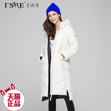 Ai Shangxue winter 2017 new women's fashion jacket thickened in the long white eiderdown Hooded Jacket