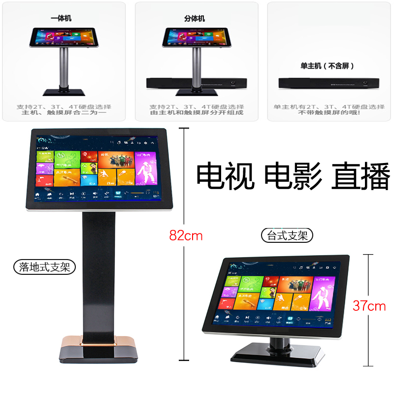 309 62]cheap purchase Le Chi smart dual-screen family ktv touch