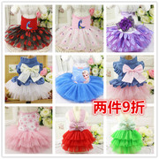 Shipping 2 10 percent off pet dog poodle skirt Teddy Kyrgyzstan clothes small spring and summer Princess Collection Activities
