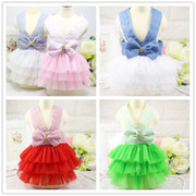 Fringe fresh layers of cake skirt dresses cat dog Teddy Yorkshire suspenders skirt the spring and summer