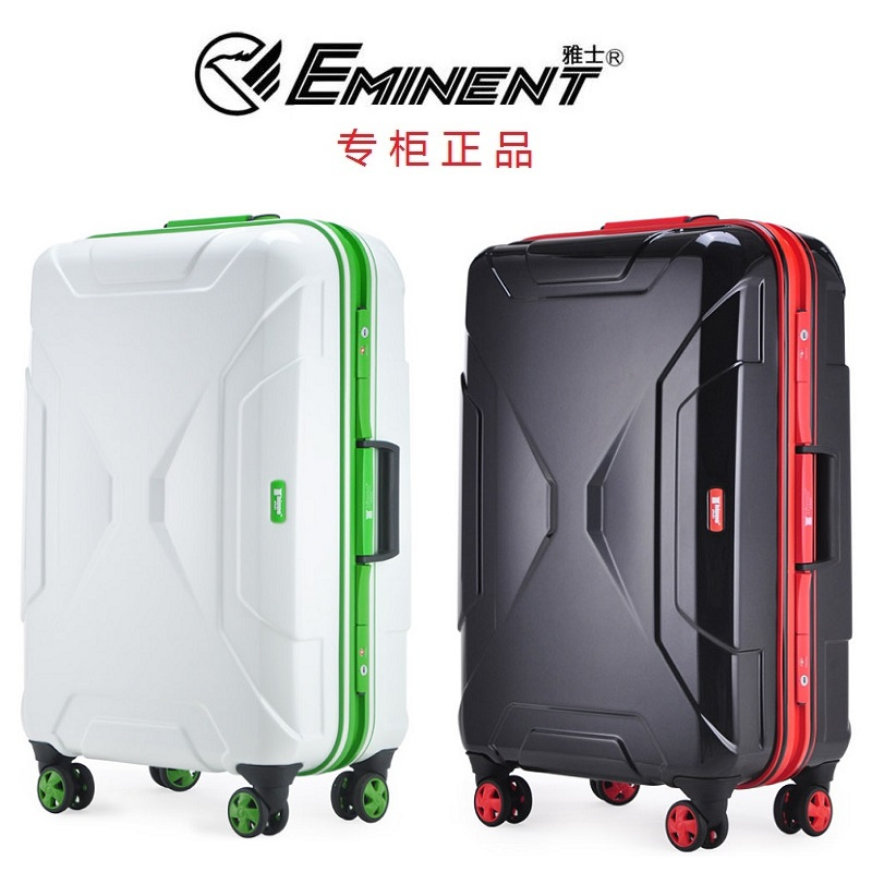Peirce high-end HIPPO HIPPO 9 f7 series aluminum frame color bright surface rolling suitcase Germany's bayer PC luggage