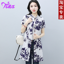 Tina e 2017 summer new women's contracted in the long cotton short sleeved collar all-match size shirt