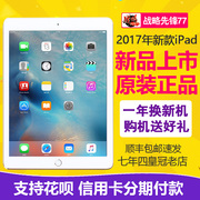 Spot Apple/ apple iPad Air 39.7 inch tablet WiFi Hong Kong version of the country's new line of 2017