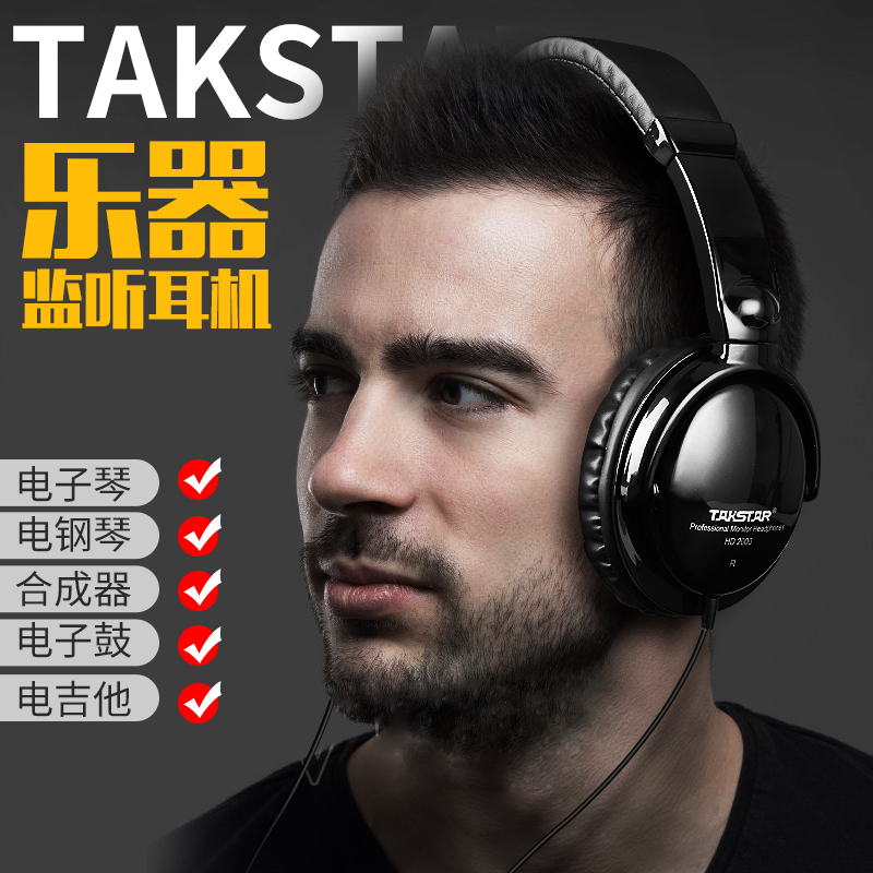Купить Гитары / Примочки для гитары в Китае, в интернет магазине таобао на русском языке