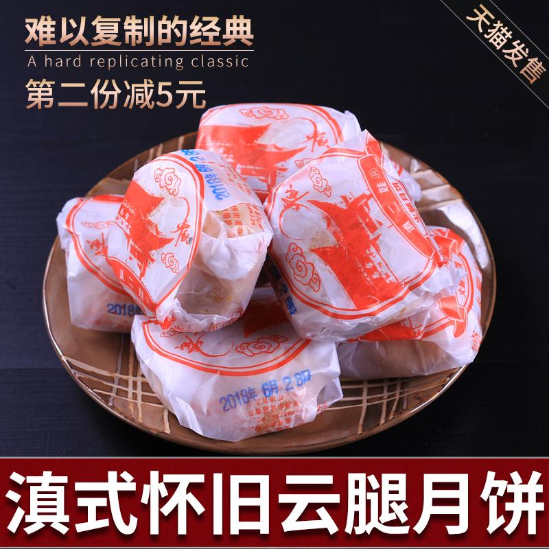 Купить из Китая Выпечка / Пирожные через интернет магазин internetvitrina.ru - посредник таобао на русском языке
