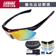 Polarized riding glasses 5 lenses myopia bicycle driver fishing windproof sand men and women sports sunglasses