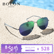 Rex BOLON Sunglasses men's fashion pilots driving mirror sunglasses BL8001 HD Polarized Sunglasses