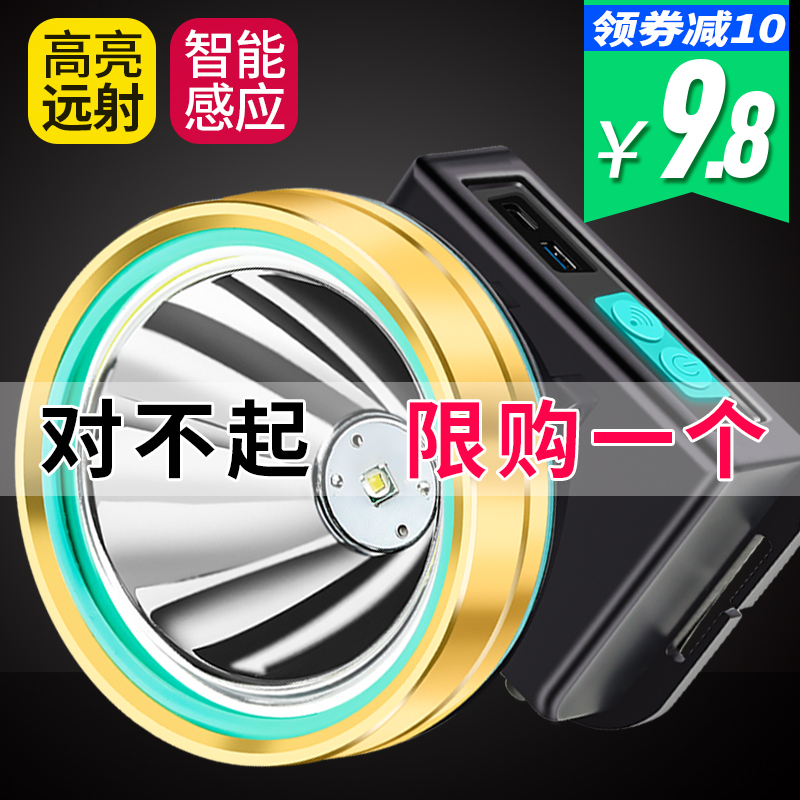 Купить Товары для активного отдыха в Китае, в интернет магазине таобао на русском языке