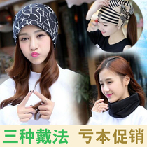 Hat womens winter Hat leisure Korean head baotou nightcap tide fashion fall winter hood scarf out of the Joker Hat