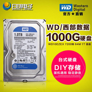 WD/ WD10EZEX 1T WD blue disk desktop hard disc 64M 1000G 1TB single westdata
