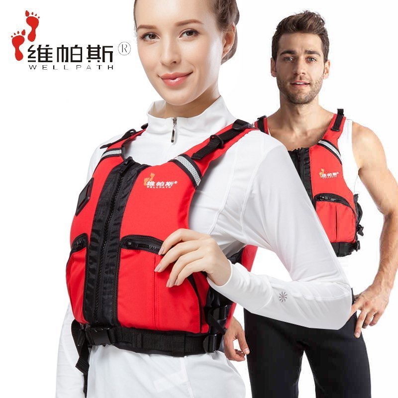 Life jacket new portable professional summer fishing vest vests for adults save Ms clothing men's survival suit