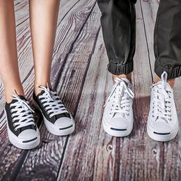 Converse匡威开口笑帆布鞋 2018经典男鞋女鞋皮质低帮板鞋 1Q699