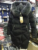 Xuelong Philippines counter 872 winter long in new women genuine fox fur collar down jacket
