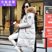 Down jacket extra large yard plus fertilizer increased 240 230 220 pounds fatter mm long down jacket winter coat