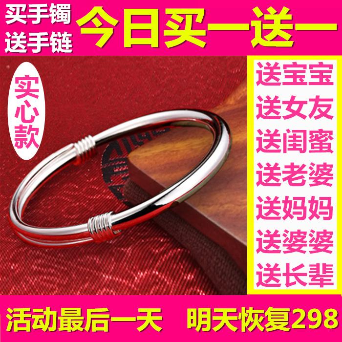 Купить Браслеты в Китае, в интернет магазине таобао на русском языке