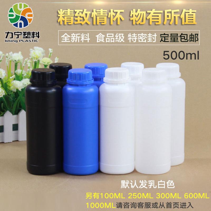 Купить Распылители в Китае, в интернет магазине таобао на русском языке