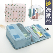 Large capacity for male and female business travel travel waterproof wash bag coupeau toiletries Bag Cosmetic Bag