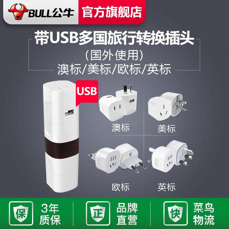 Купить Удлинители  в Китае, в интернет магазине таобао на русском языке
