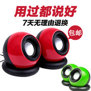 JT2604 desktop computer speakers, mini small audio, notebook cute speakers, USB power subwoofer