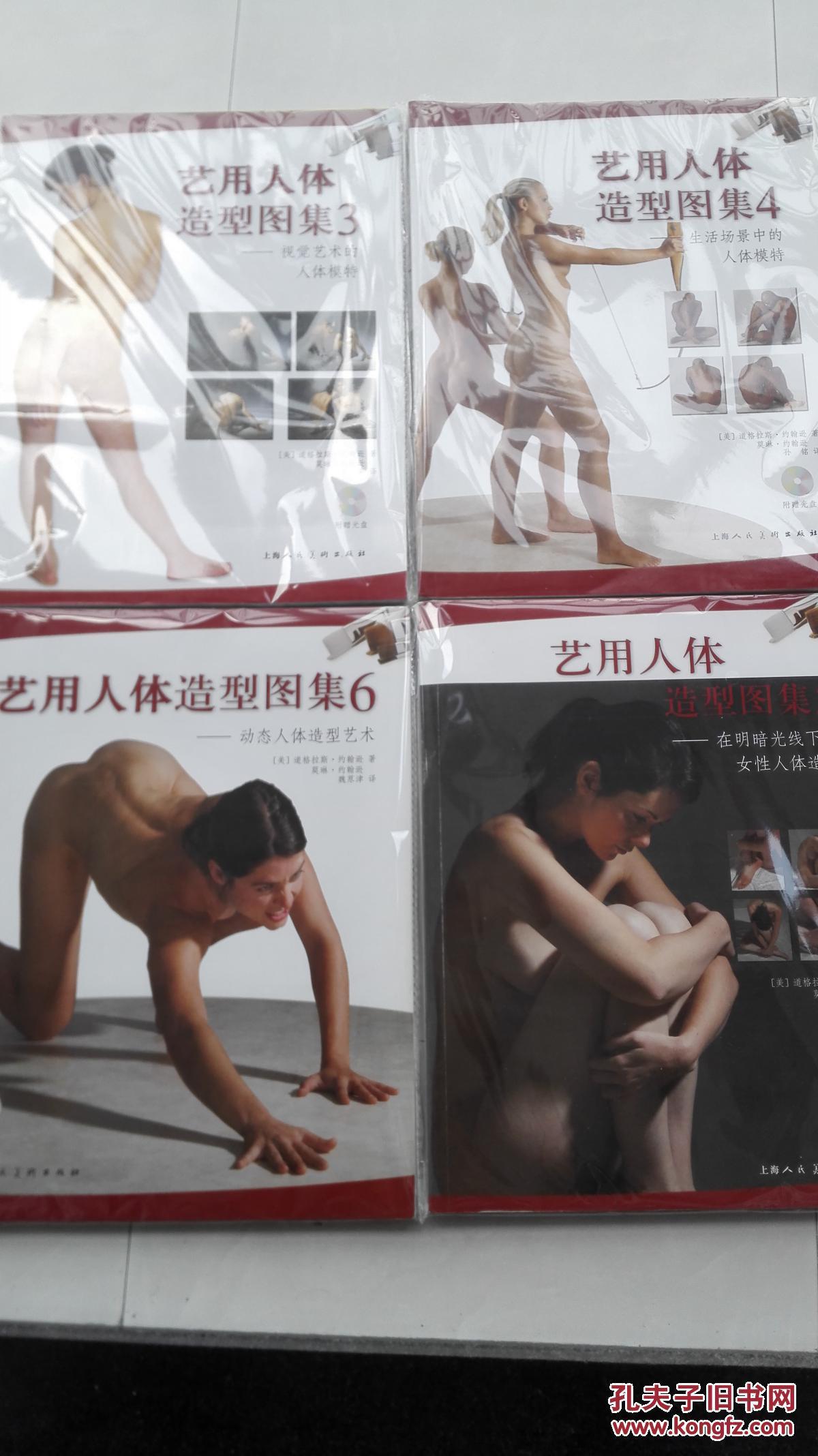 Купить Рисунки карандашем в Китае, в интернет магазине таобао на русском языке