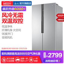 Leader commander BCD-455WLDPC Haier Wind cold frost-free double pair door slim type household refrigerator