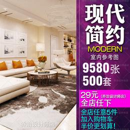 现代简约风格欧式二三居室客厅软装整体家装室内设计装修效果图片