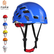 Climbing mountaineering helmet helmet extension outdoor climbing mountaineering helmet climbing helmet caving rescue Downhill Helmet