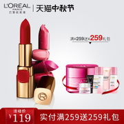 Chris with L'OREAL lipstick color lasting moisturizing lip balm Fen Ze M406 619