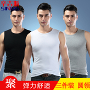 3 pieces of men's Vest male summer cotton round neck shoulder width V collar tight sleeveless vest slim backing movement