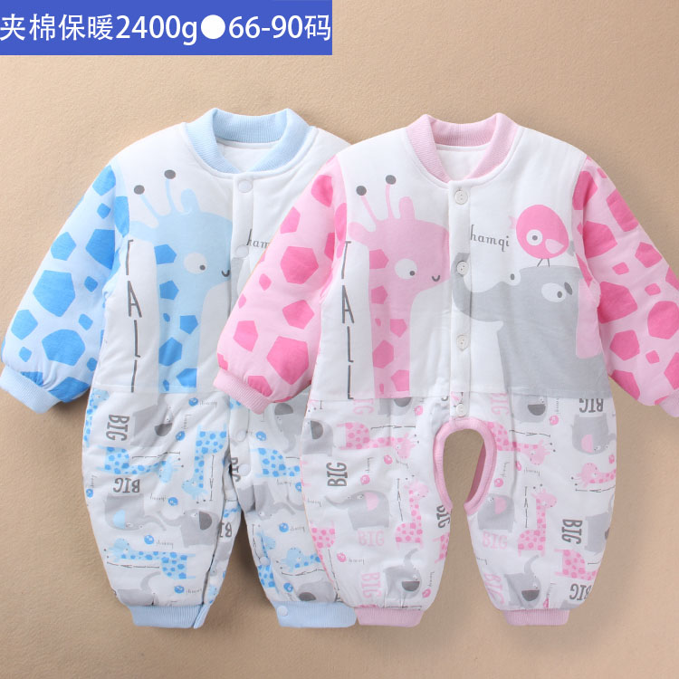 Hami odd winter baby Onesies thick warm baby quilted vests ha ha Mickey children to go out to climb.