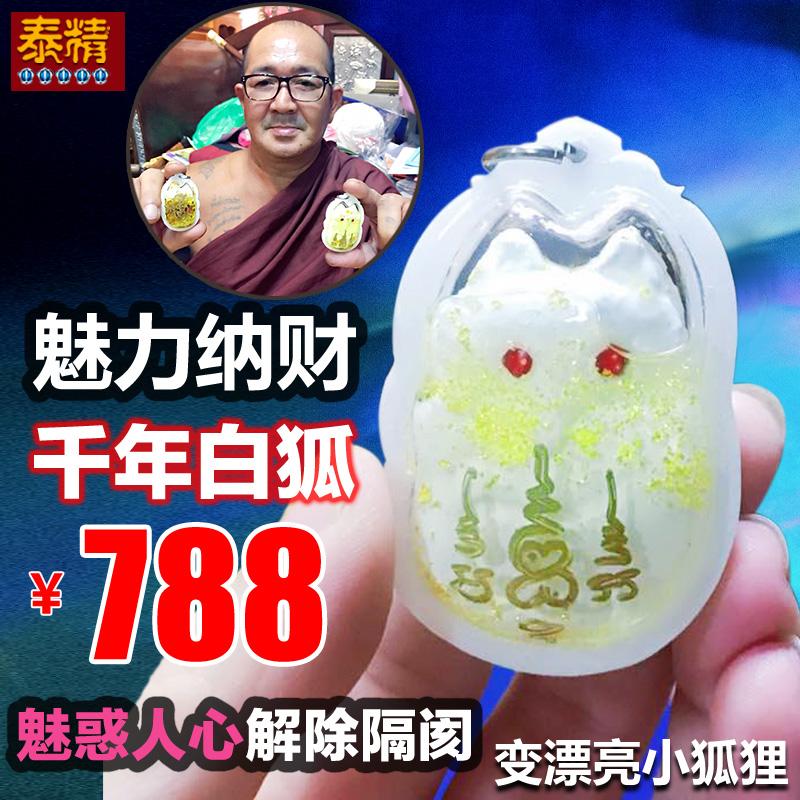 Купить Буддийские принадлежности в Китае, в интернет магазине таобао на русском языке