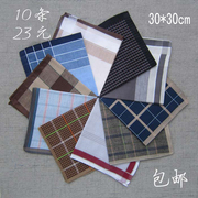 A small cloth man small handkerchief cotton handkerchief old lady kindergarten children thin cotton nostalgia