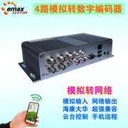 4 analog to digital video converter HD encoder network remote monitoring server ONVIF Kang