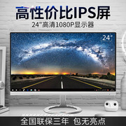 New 22-inch LCD display LED computer display 19 HD Game design Monitoring Office 17