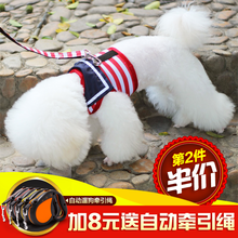A dog traction rope harness leash Tactic small dog dog collar VIP pet traction belt rope