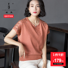 Mother's Day clothes 2018 new middle-aged women's summer mother's short-sleeved T-shirt 40-50 middle-aged shirt