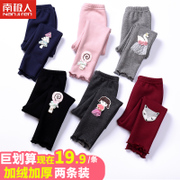 2017 winter cashmere trousers with thickened girls Leggings female baby pants warm autumn children wear long pants