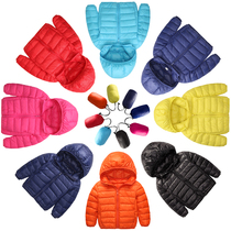 Down jacket light wear parent-child new baby boys short Hooded down jacket coat winter