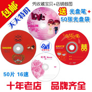 A blank CD CD CD DVD DVD wedding wedding wedding CD 50 disc package mail