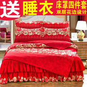 Special offer every day cotton bedding thick cotton sanded bedspread type bed skirt four piece wedding red 1.8m2.0m