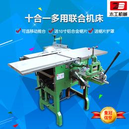 振邦ML392/393B台式木工机械多用机床/刨床/压刨/电锯/电刨多功能