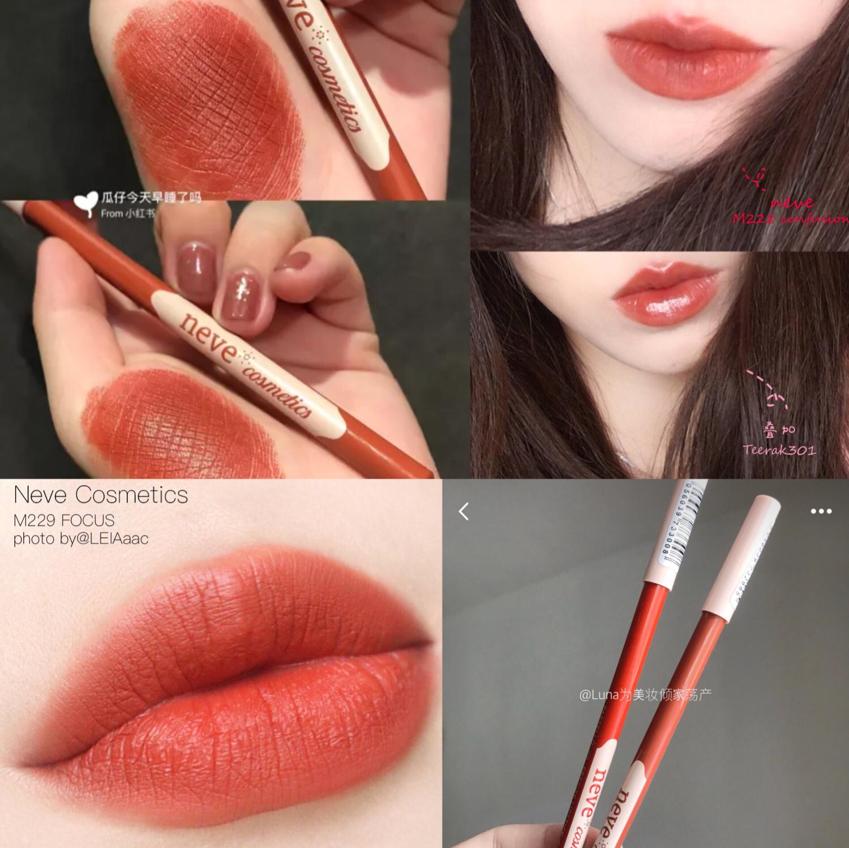 Купить из Китая Карандаши для губ через интернет магазин internetvitrina.ru - посредник таобао на русском языке