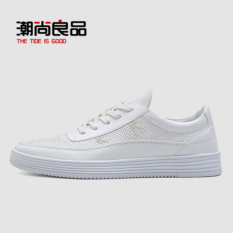 The new shoes male han edition tide sandals white male shoes summer leisure shoes breathable street snap small white male