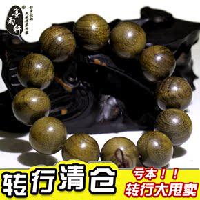 墨雨轩旗舰店