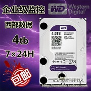 Official website licensed WD/ western data WD40PURX 4TB purple disk 64M 4T enterprise monitor hard disk recorder