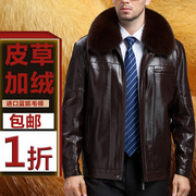 In winter, middle-aged and elderly men wear leather plus thickening warm coat, my father installed middle-aged men's leather jackets in Haining