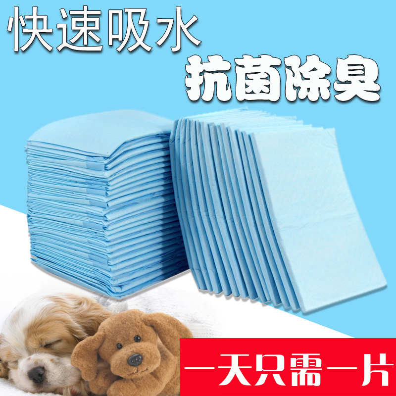 Pet urine pad, dog diaper, S100 tablet, thickening water suction diaper, deodorant, antibacterial Teddy, hamster cat dog paper diapers