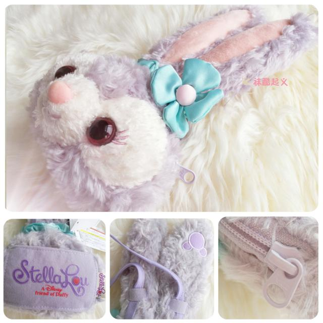 StellaLou Stella Rabbit Plush Doll children Satchel Purse Bunny Baby pose.